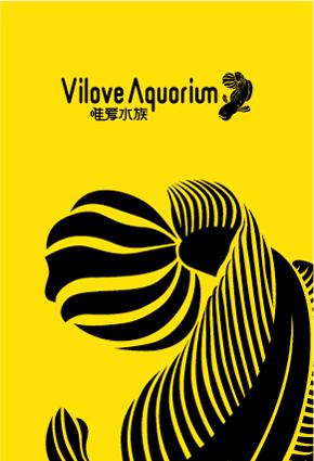唯爱水簇-品牌形象设计