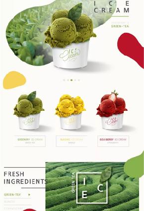 休闲食品-包装设计