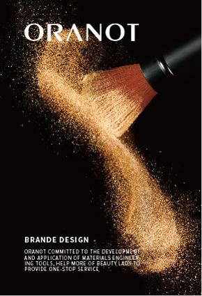 奥兰诺—品牌形象设计